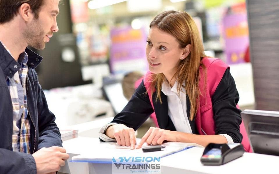 тренинги для продавцов магазинов