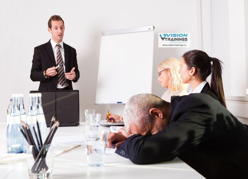 Тренинг по презентациям