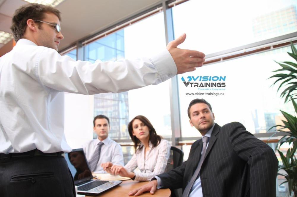 бизнес-тренер в компании