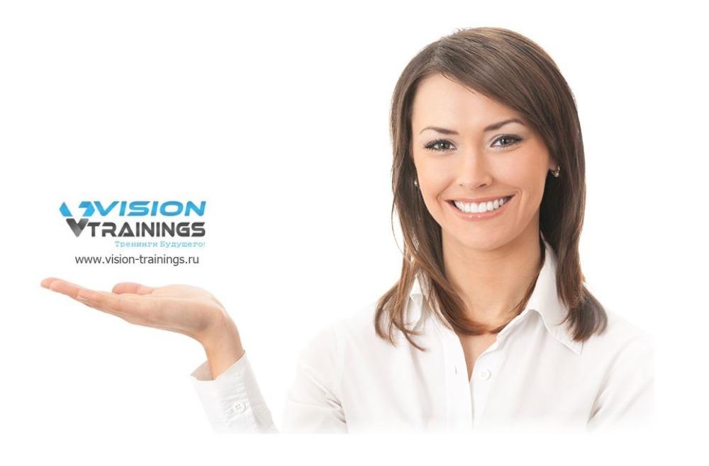 Тренинг по клиентоориентированности